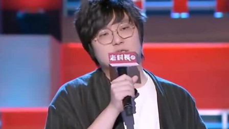 脱口秀:王建国台上调侃爱情,笑点太密集了,真不愧是王建国