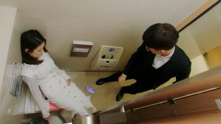 乔乔昏迷不醒,陆瑾年二话不说冲进女厕所,一检查怀孕了!