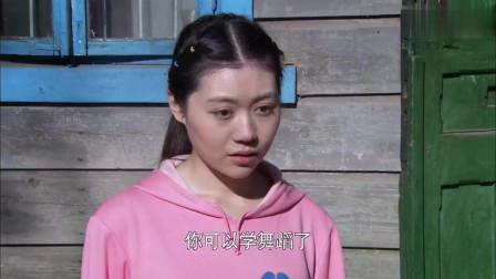樱桃红之袖珍妈妈:校长同意了周老师的提议,笑笑也顺利上学了!