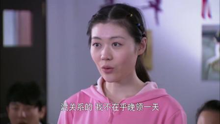 樱桃红之袖珍妈妈:笑笑拿着练功服回家质问袖珍妈妈:你生怕别人不知道我是编外生是吧!