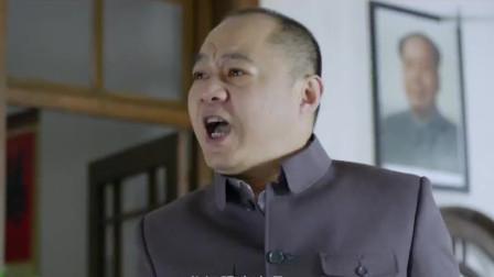 姐妹兄弟:宋长青刚到家就被老爸一顿骂,宋长青:你叫我谈的!