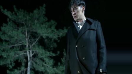 伪装者:明台深夜挖出曼丽尸体,被汪曼春抓住!
