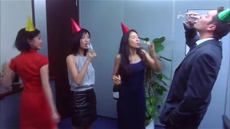 莫文蔚林熙蕾关秀媚三人合伙灌醉老外,只为拿到老外贪污的证据!但是那个讨厌的女上司又出现了!