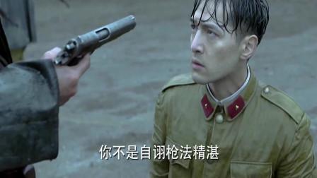 伪装者:疯子要处死于曼丽,明台雨中跪求!