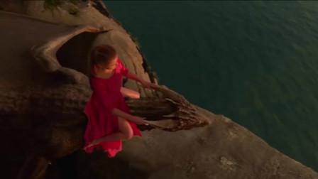 他是龙:美女和恶龙终于在一起,有了可爱的孩子,画面唯美的让人相信爱情!