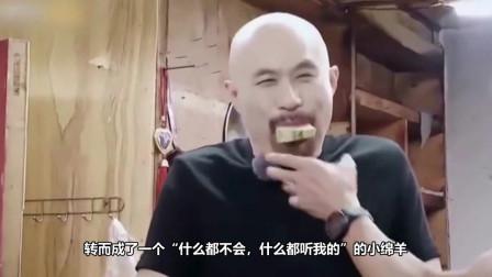 认真的吗?徐锦江因为居住环境差,就想退出节目?还掀翻桌子?