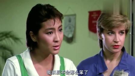 皇家师姐:上司不让两位女警继续查,她们表示不当也有手段