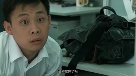 掌门女婿:张译总算明白事情的经过和重要性了,但等修电脑已经天黑了!