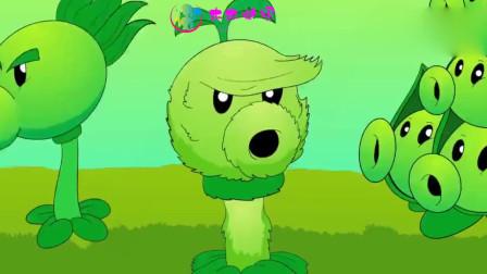 植物大战僵尸:不断传送豌豆射手的传送门
