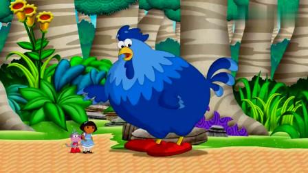 爱探险的朵拉:朵拉用贴布给蓝公鸡绑好了七根脚趾,大公鸡很开心