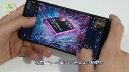 小米MIX Alpha外观基本确定:一亿像素加持,环形屏幕超科幻!