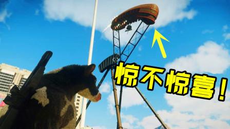 正当防卫4:给海盗船尾部加上推进器,到底有多刺激?!