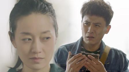 新进展,《在远方》快递小哥刘烨冒险冲卡,背后原因却是因为这个