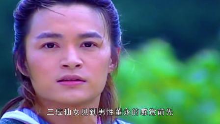 第一次见董永时,紫儿留恋,绿儿的眉毛最独特!