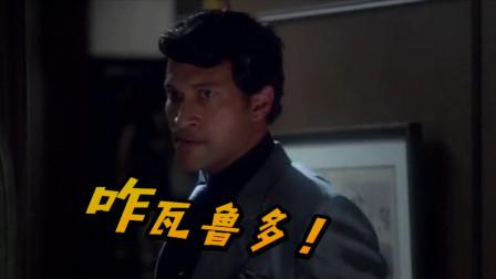 四川方言:黑娃上演真人版JOJO的奇妙冒险,你说这招是时间暂停?