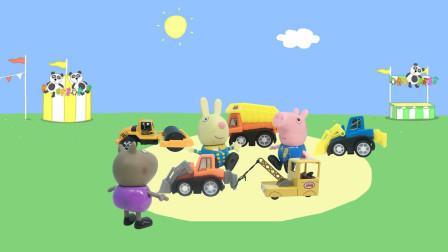丹尼的玩具工程车不见了,四处寻找时,发现乔治正在玩他的吊车