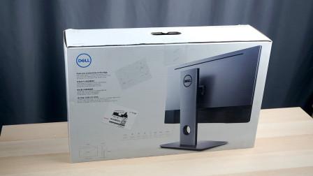 戴尔U2518DR显示器开箱:窄边框设计/简约有质感