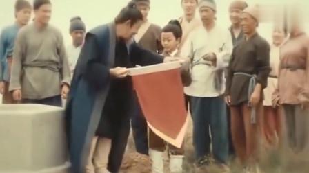 小男孩想练绝世武功,不料武功没练成,还给村里打了口井,修了条路