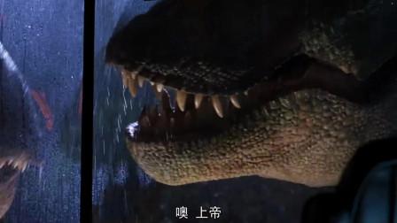 侏罗纪公园之失落的世界:巨龙愤怒来袭,暗想:你们高兴过头了把,看我弄你!