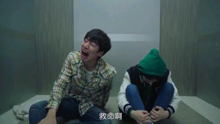 心里的声音:两人被困电梯,扭打在一起,最后发现竟是没按楼层