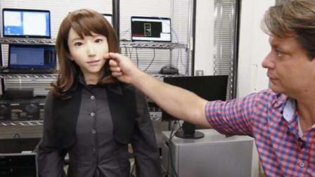 """日本推出18岁美女机器人!""""去掉""""衣服是啥样子?网友:有点失落"""