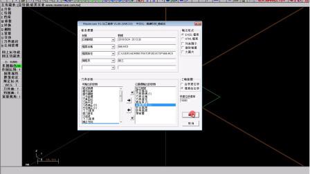 MC9.1自动程序单 视频教程