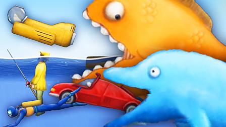 美味海洋联机版 模拟变异金鱼和海豚,吃掉了潜水汽车和人类胶囊 屌德斯小熙