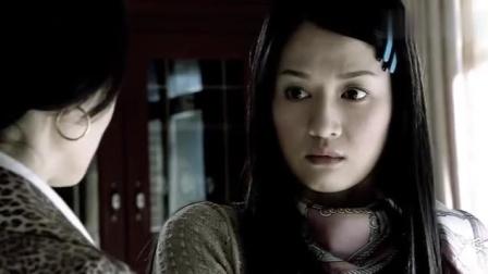 佳期如梦:第一次见家长,陈乔恩备受打击,被一顿数落,吓坏了