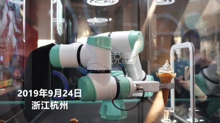 """杭州现""""无人甜品站"""" 机器臂做的冰淇淋甜不甜?"""