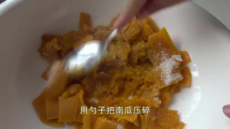爱吃南瓜饼别买了,儿媳切1斤紫薯,撒一把糯米粉,一锅能做8个。