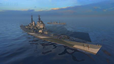 【战舰世界欧战天空】第733期 顶级Y战征服者
