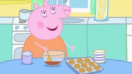 小猪佩奇游戏D6★学习做披萨 好吃!Peppa Pig粉红猪小妹粉红小猪阳光穿透一切