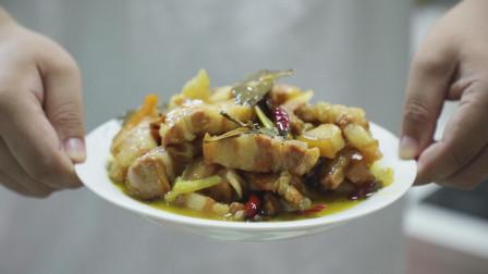 小祝美食汇:红烧肉的家常做法!