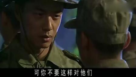 士兵突击:袁朗深夜紧急集合,刚睡着就被叫出来!