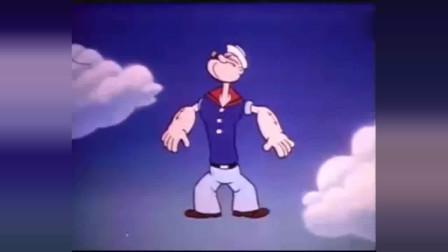 大力水手:我很强壮因为我经常吃菠菜,我是大力水手波比