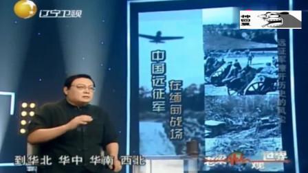 老梁:中国远征军为何要挺进缅甸呢?你们知道多少里面的故事?