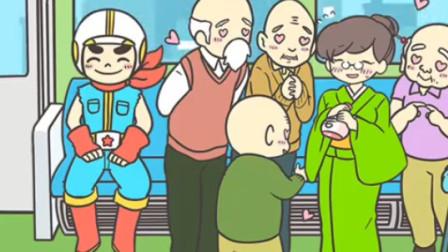 地铁抢座大作战:神奇的药水竟然让老奶奶返老还童!搞笑游戏
