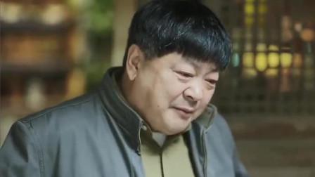 """《遇见幸福》大结局 甄建国厨艺太棒,给""""老爸们""""长脸了!"""