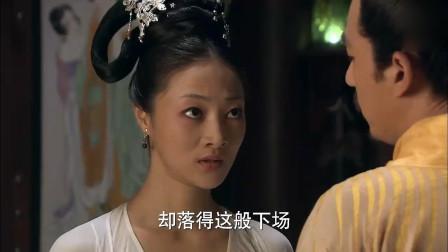 皇帝的身边从不缺少心机女,江玉真为上位,模仿风燕以博得皇上欢心!