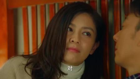 中国式关系:老沈正要和妻子办事,妻子突然提老马,老沈下床就跑