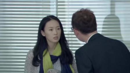 男子逃婚美女直接找到公司,谁知别人以为她是个花痴,气坏了