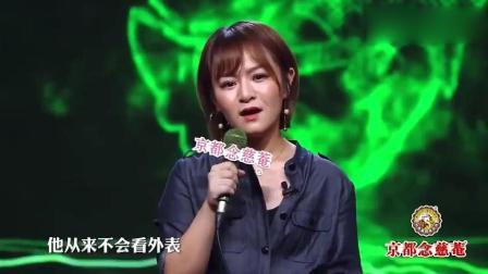 脱口秀大会:思文:如果女人说,虽然我丑但我有钱,感觉她在重金求子~~