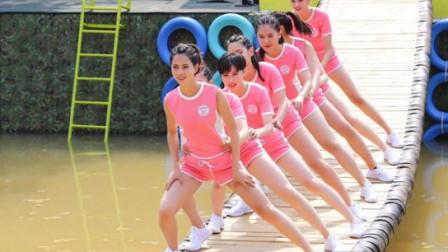 摇啊笑啊桥:美女三秒队极力挑战绵羊队,多么开心的小妹妹