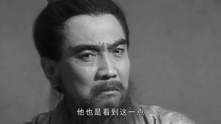刘备没能一统三国根本原因,不是孙权曹操太强,而是这两个字