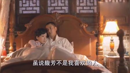 爱情悠悠药草香:采薇才是乾笙最想娶的女人,她真幸福!