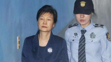 """朴槿惠""""出狱了"""",狱外生活正式开始!好消息还不止这一个"""