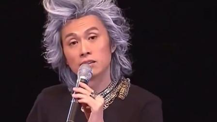 黄子华栋笃笑:对幻想而产生内疚,才是真正的幼稚