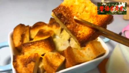 美食分享,简单快速早餐,无糖无油香酥烤吐司,做法很简单