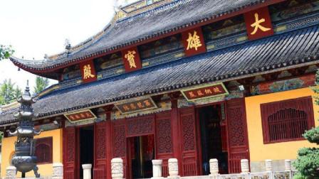 """经常去寺庙,那么大雄宝殿中的""""大雄""""是什么意思?"""