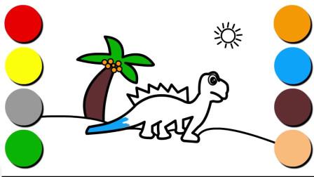 儿童画画视频 怎样画卡通小恐龙 儿童画画视频学习简笔画画,儿童娱乐益智